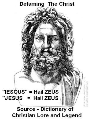Jusus is only 400 years old Approx Z146402767